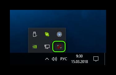 Иконка MP3 Skype Recorder в трее