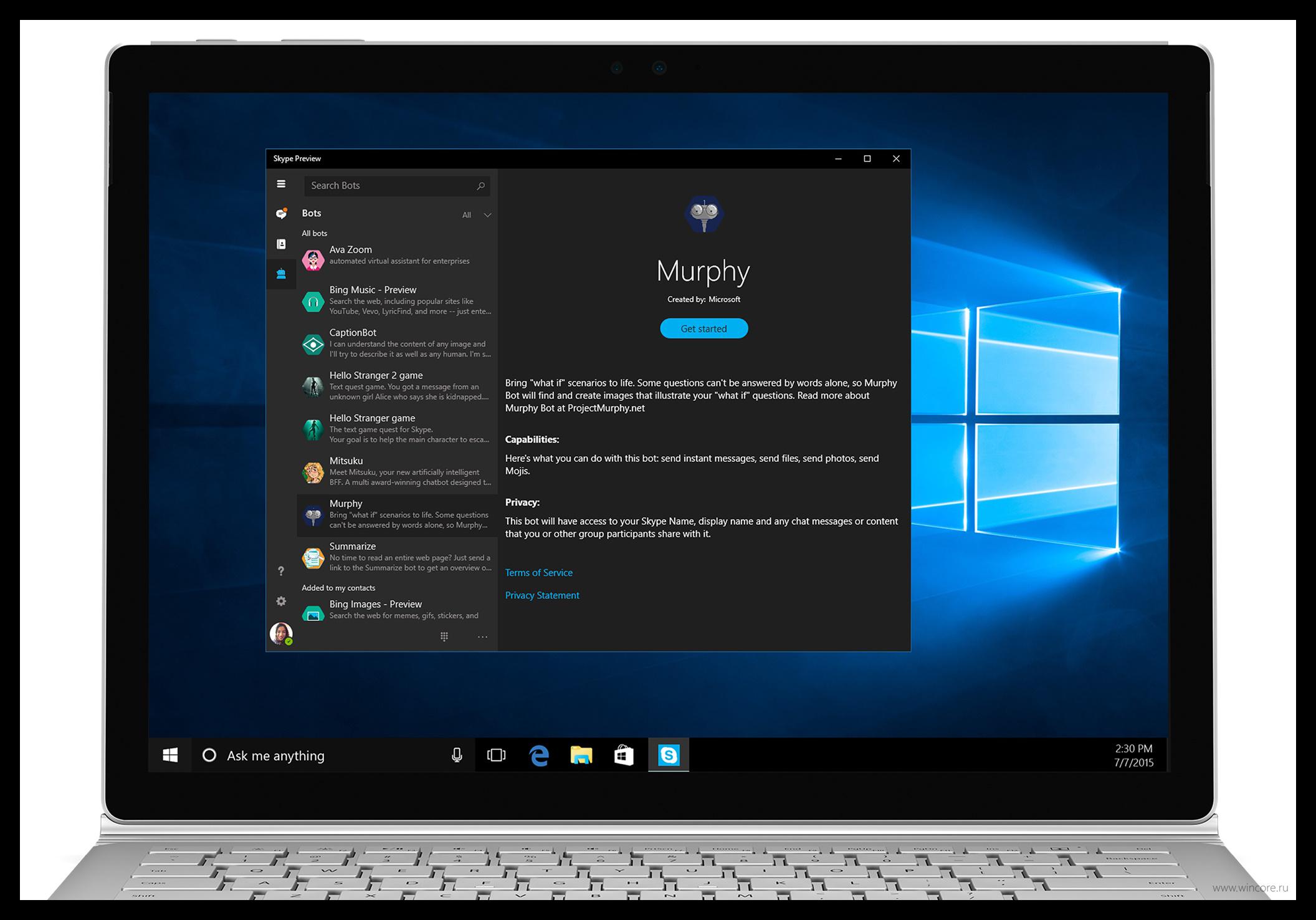 Картинка Ноутбук с предварительной версией Skype