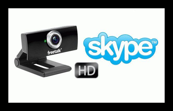 Картинка Веб-камеря для Skype
