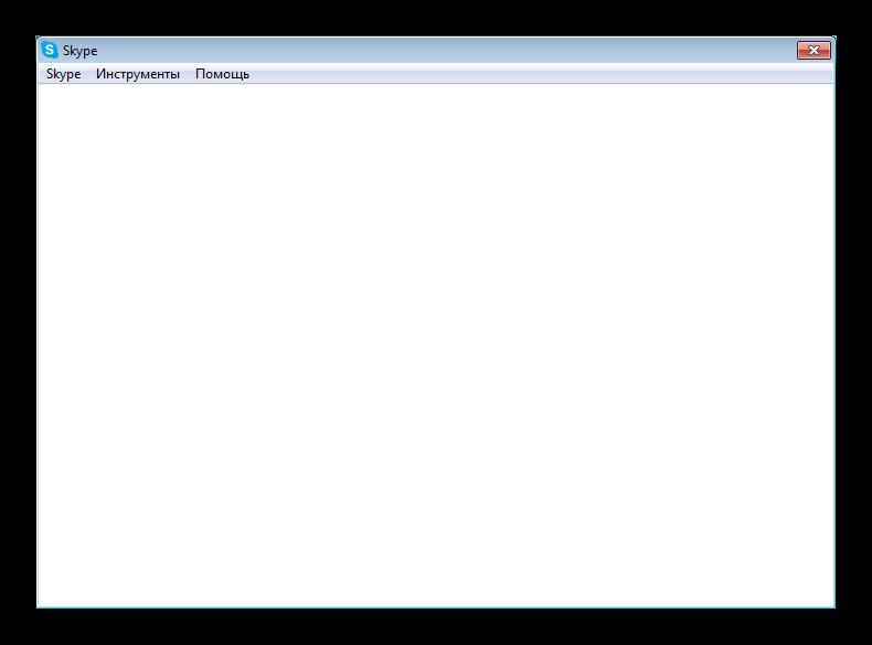 Ошибка с белым экраном Skype