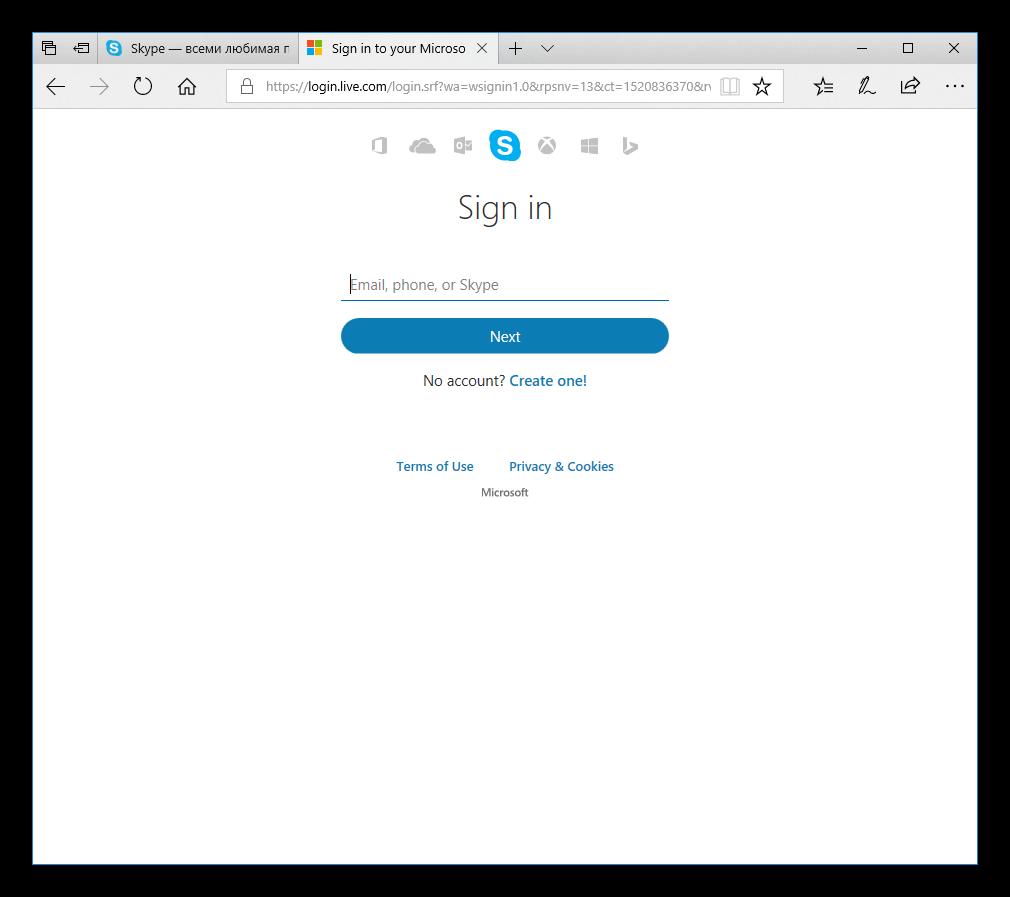 Страница авторизации в Skype Web