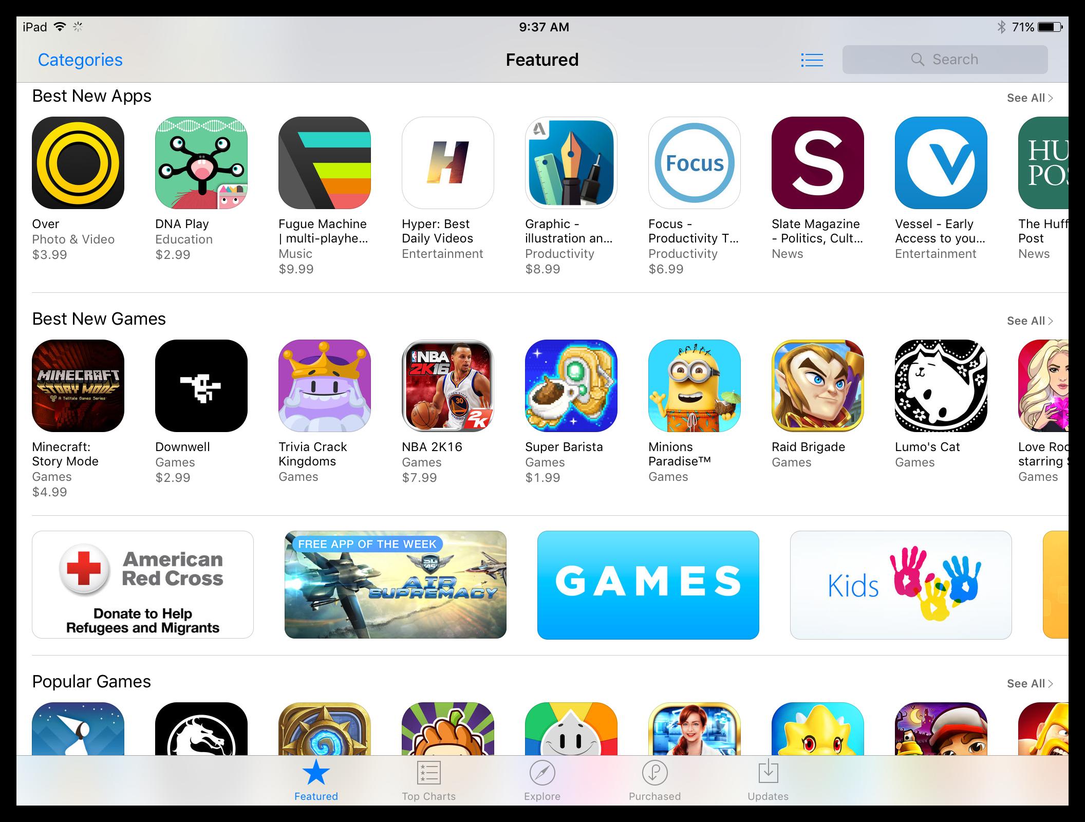 Вид App Store iPad