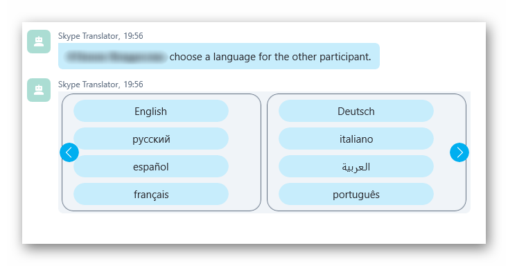 Выбор языка переводчика Skype
