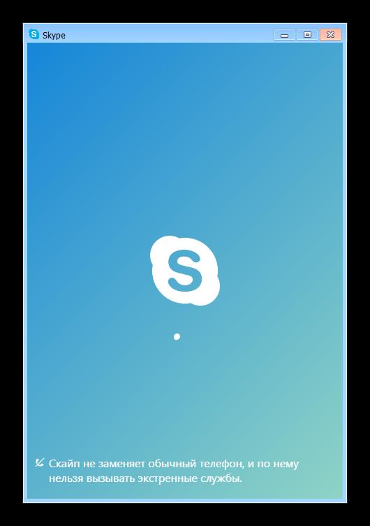 Скачать skype бесплатно русскую версию для windows xp, 7, 10.