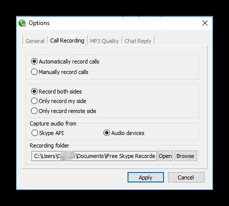 Настройки iFree Skype Recorder