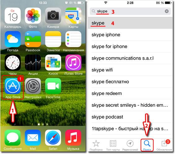Поиск Скайпа в AppStore