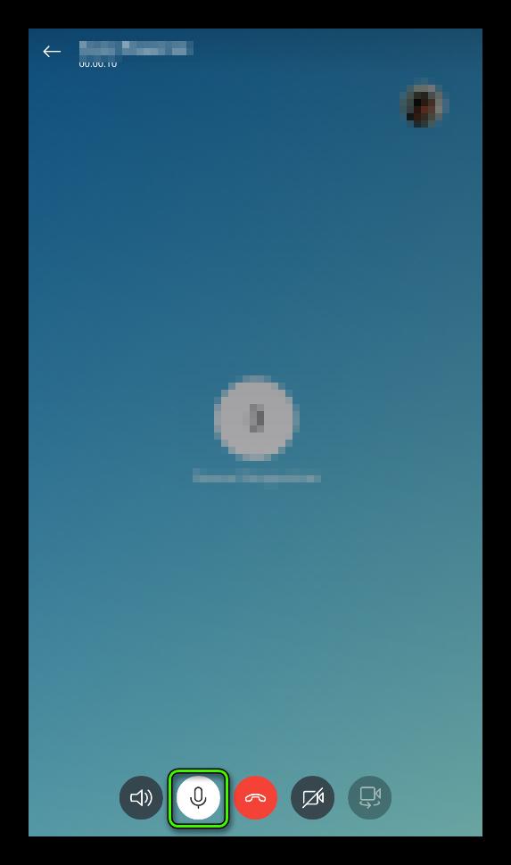 Кнопка отключения микрофона в мобильном приложении Skype