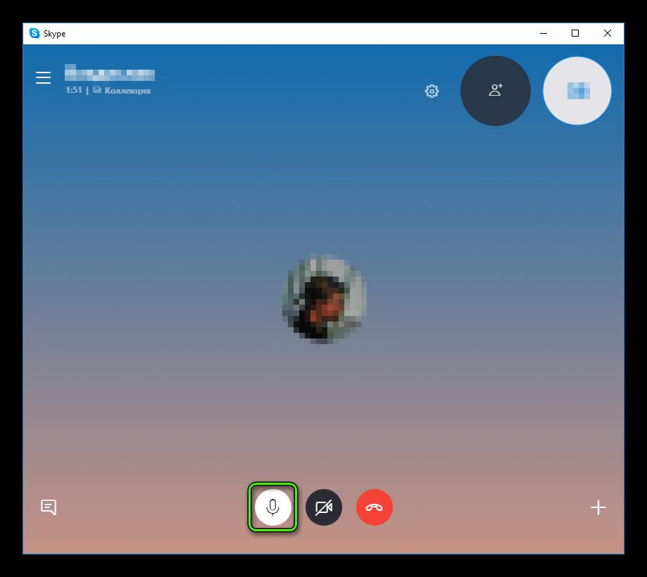 Кнопка отключения микрофона в новом Skype