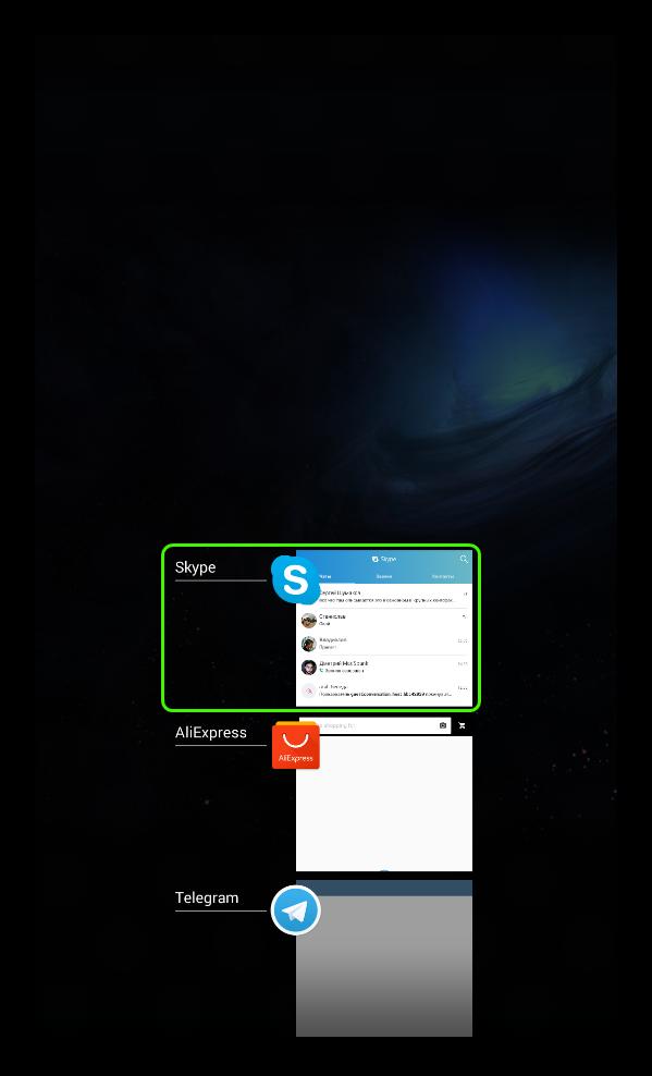 Меню открытых приложений Android