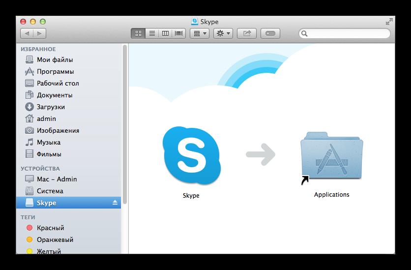 Окно установки Скайпа на Mac OS