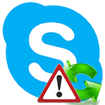 Skype не работает после обновления