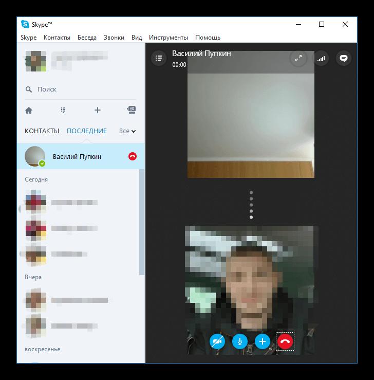 Соединение в Скайп